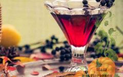 nalivka iz chernoplodnoj rjabiny v domashnih uslovijah prostoj recept