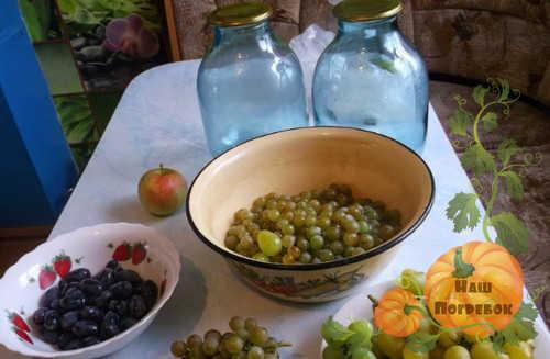 podgotovka-vinograda-dlya-kompota
