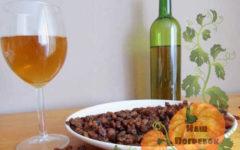 vino-iz-izuma-v-domashnih-usloviyah-prostoj-recept