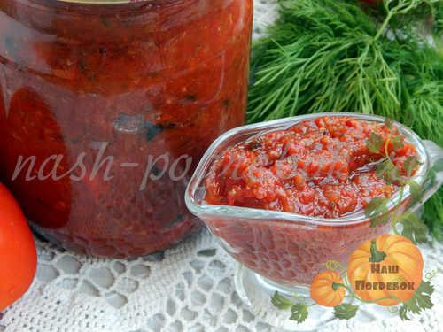 adzhika-iz-slivy-na-zimu-recept-palchiki-oblizhesh