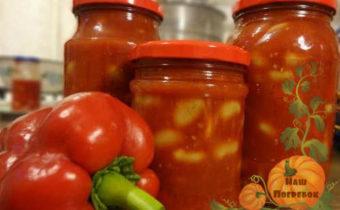 salat-iz-fasoli-na-zimu-ochen-vkusnyj-recept