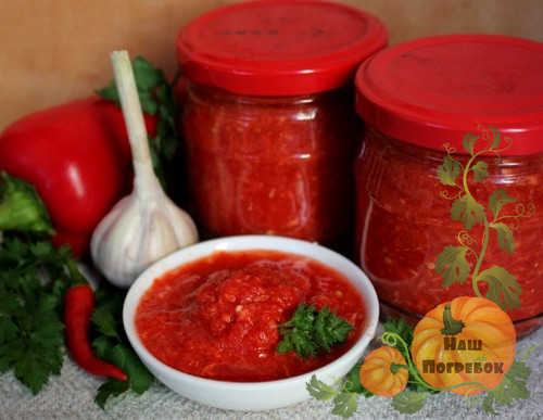 аджика домашняя рецепт с болгарским перцем