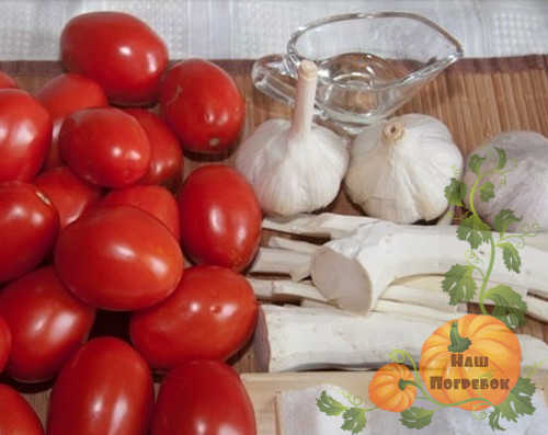 pomidory-chesnok-hren